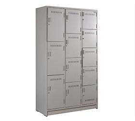 Cubicle Locker